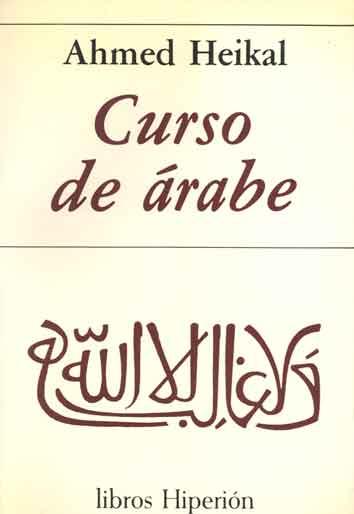 curso-de-arabe.jpg