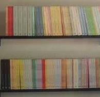 libreria-5_195x195.jpg