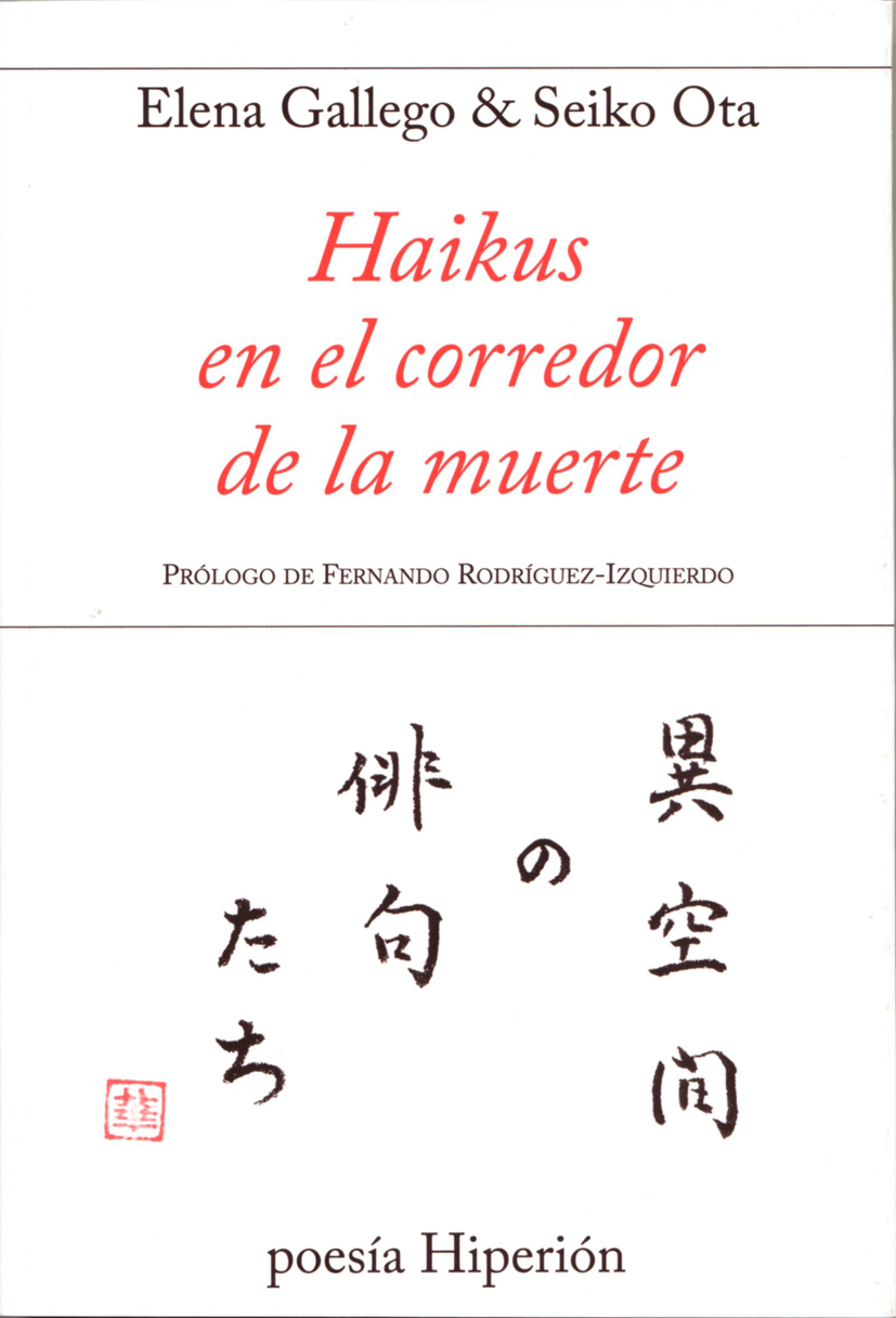 667-gallego-ota-haikus.txiki1_.jpg