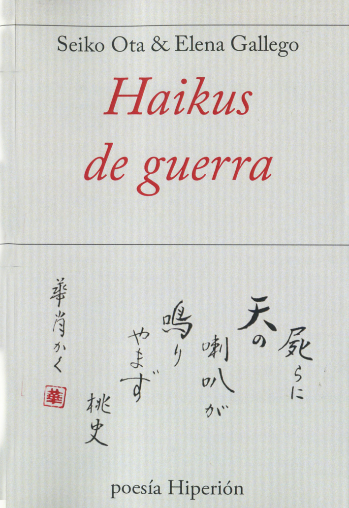 705-haikus-de-guerra.txiki_.jpg