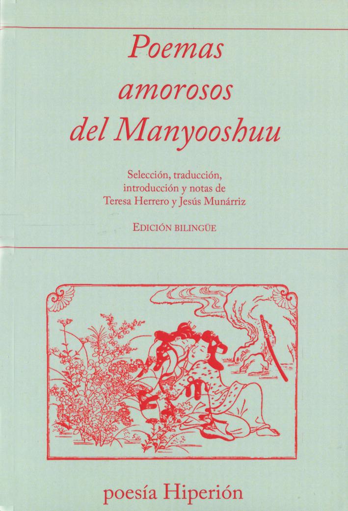 706-poemas-amor-manioshu.txiki_.jpg