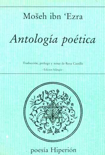 antologia20poetica.jpg