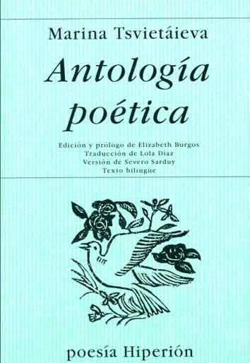 antologia20poetica202.jpg
