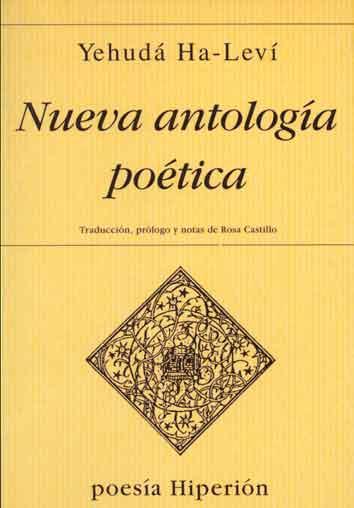 nueva20antologia20poetica.jpg