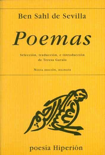 poemas1.jpg
