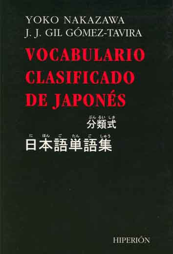 vocabulario20clasificado20de20japones.jpg