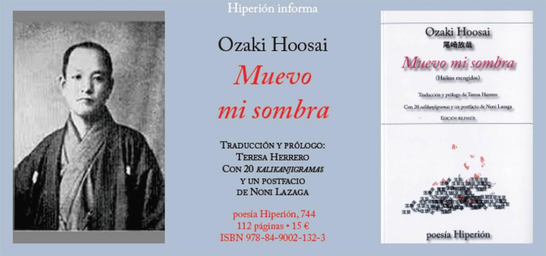 744-Hoosai.jpg