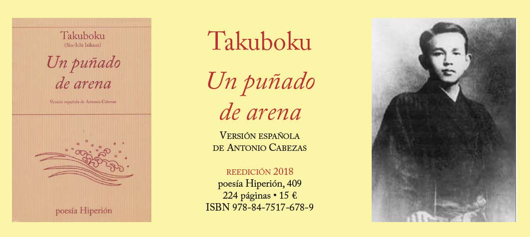 409-Takuboku-Un-punado.jpg