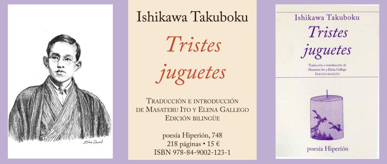 748-Takuboku.jpg